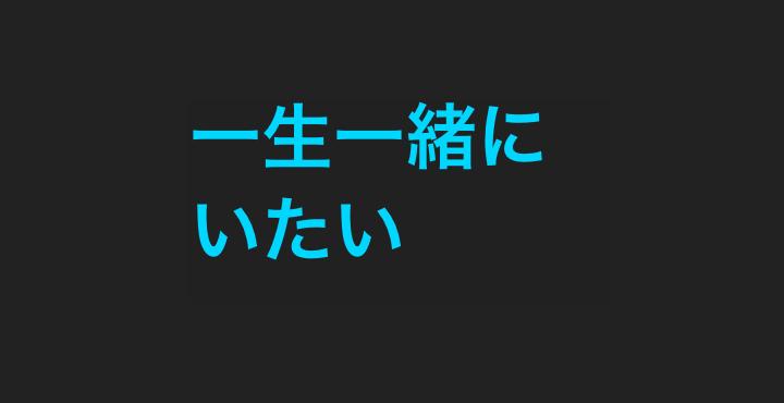 アルバトロス用ブログタイトル.002