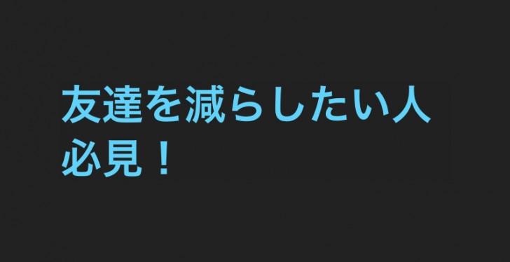 丸尾 くん せっ 元 ネタ 【2021年】最新!TikTokで人気の元ネタ40曲まとめ
